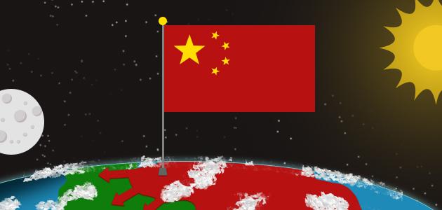 Chiny_dominacja