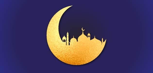 islam, prawo szariatu, ceny złota