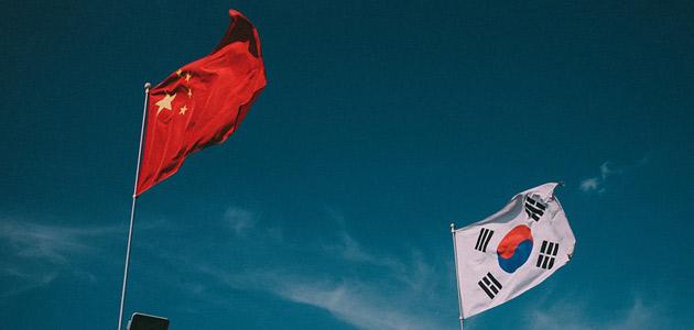 Dziesiątki Koreańczyków aresztowanych za przemyt złota w miejscach intymnych